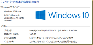 windows10_install